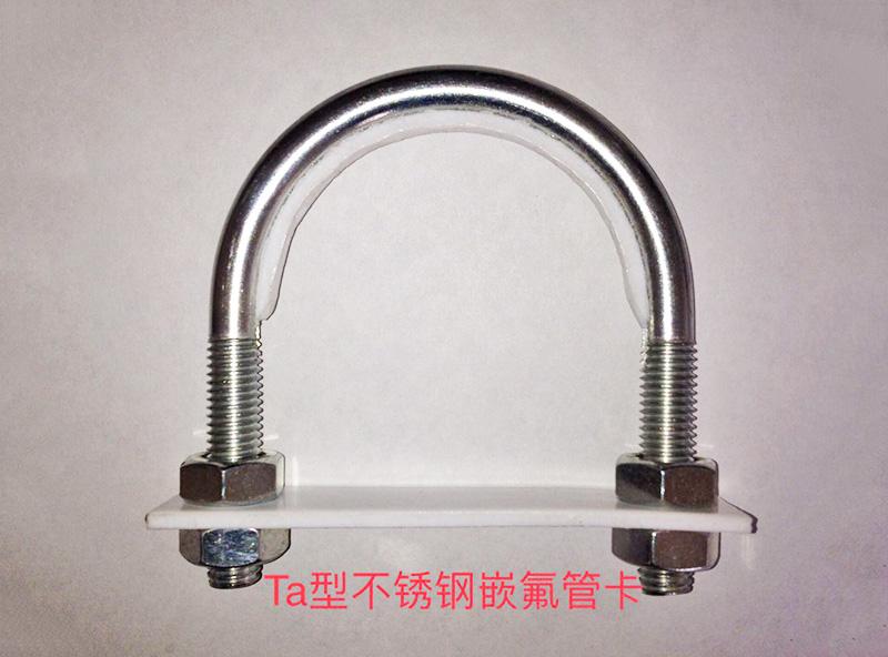 U型螺栓的油腻感或锈蚀时怎样清洗