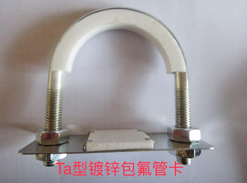 U型管卡生产商详细介绍U型螺栓生产工艺